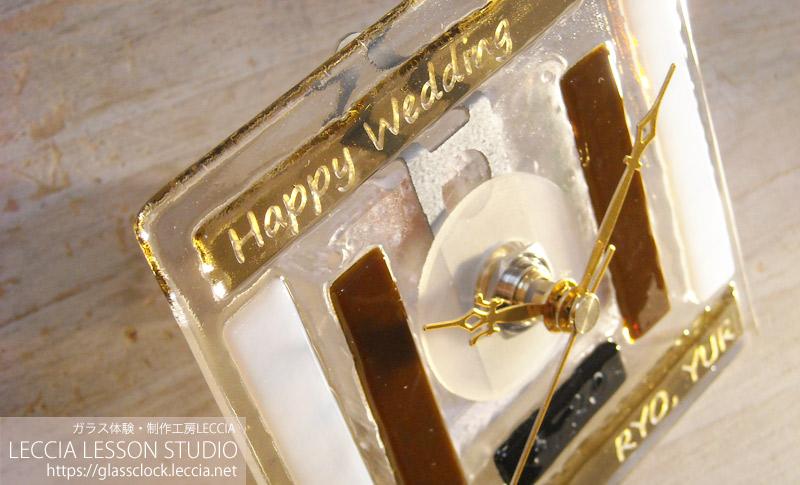 ガラスの手作りギフト ガラス体験・制作工房LECCIA【愛知・名古屋】
