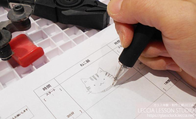 フュージング作品 ねこ時計 ガラス体験・制作工房LECCIA【愛知・名古屋】