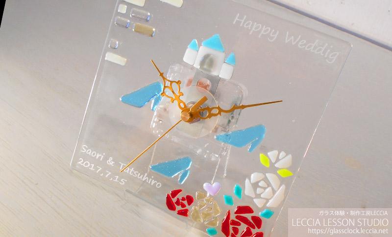手作り両親贈呈ギフト・新郎新婦サプライズプレゼント ガラス体験工房レチア
