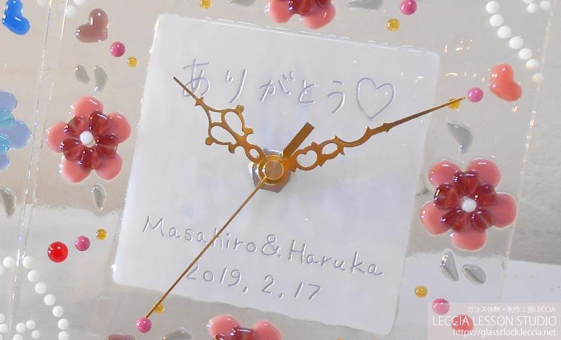 結婚式での手作り両親贈呈ギフト3 ガラス体験・制作工房LECCIA【愛知・名古屋】
