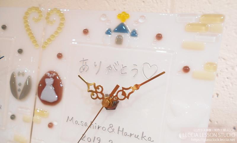手作りガラス時計ペア制作プラン 両親贈呈用ギフト・プレゼント制作