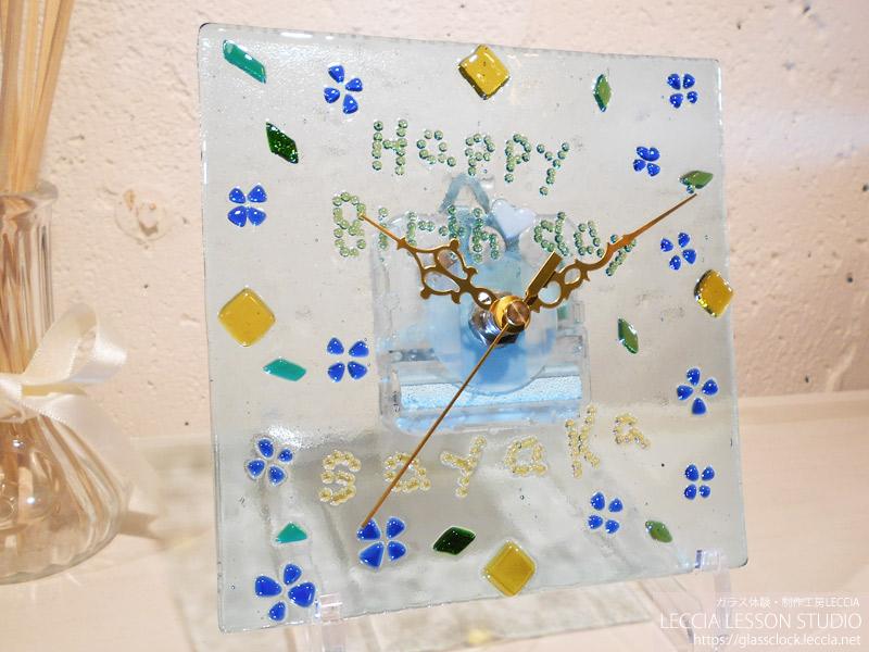 両親贈呈ギフト・新郎新婦サプライズプレゼント ガラス体験・制作工房LECCIA【愛知・名古屋】
