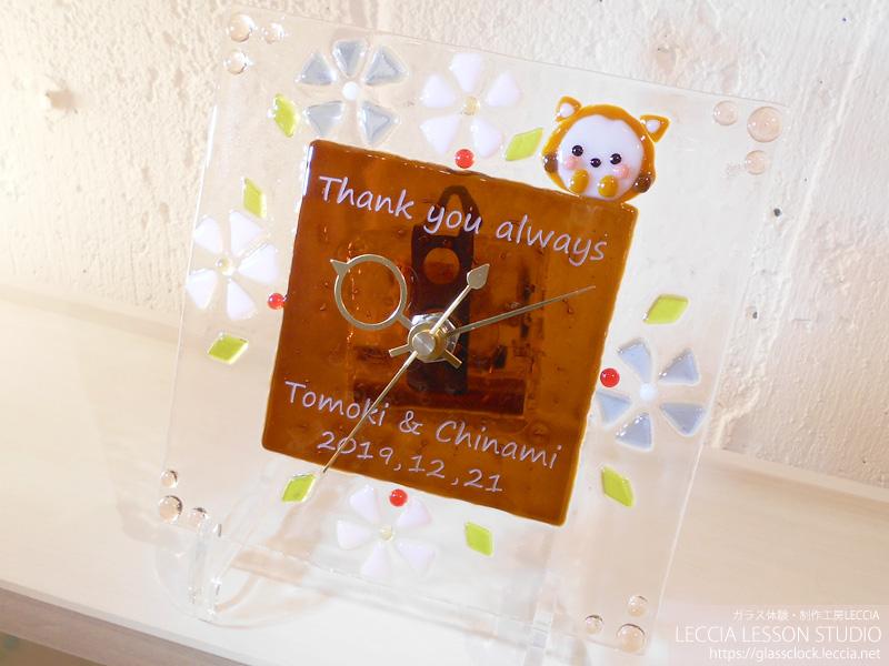 手作り両親贈呈ギフト・結婚式での新郎新婦サプライズプレゼント ガラス工房LECCIA