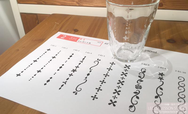 サンドブラスト体験 オリジナルグラス制作 結婚式引き出物