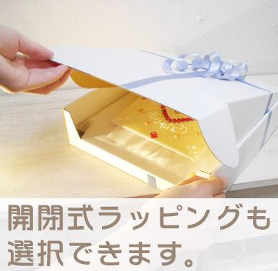 手作りギフト・プレゼントのラッピング ガラス工房LECCIA